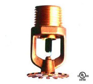 Đầu phun sprinkler Protector quay lên PS023